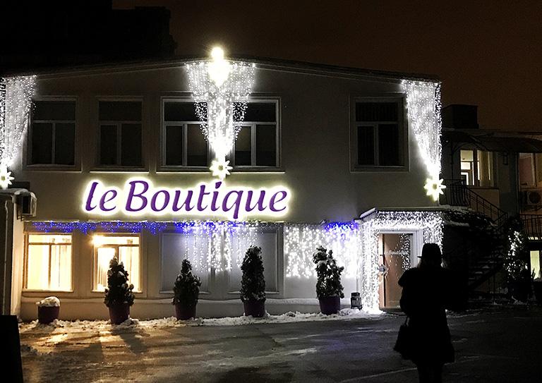 Жіночі товари купити - інтернет-магазин LeBoutique Київ d2e4ef638d888
